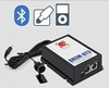 GROM Bluetooth-pakket SUBARU
